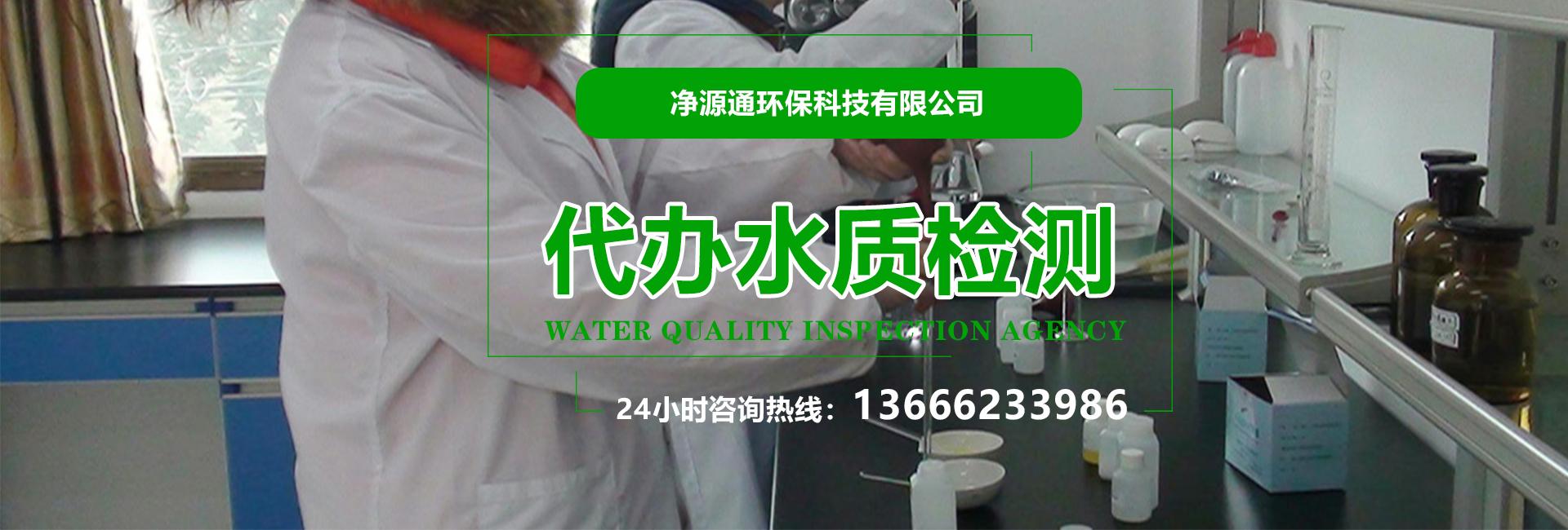 水箱清洗公司